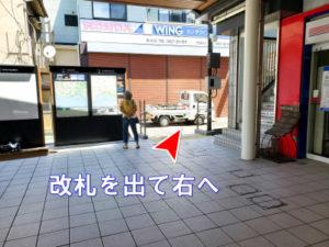江ノ電 長谷駅