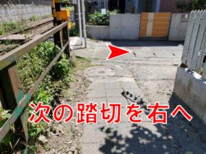 江ノ島電鉄 踏切